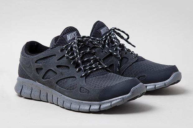 Nike Run 2.0