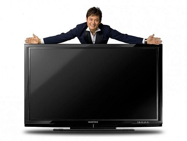 65_LCD_TV