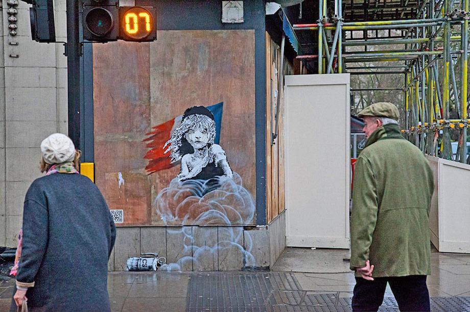 バンクシー: Latest Banksy Mural Is An Interactive Critique Of The Refugee Crisis