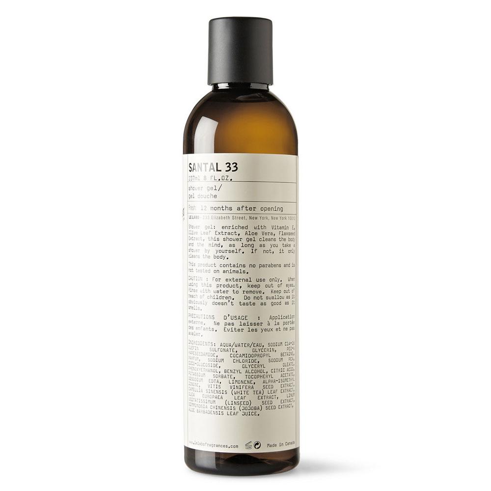 Le Labo Santal 33 Shower Gel, 237ml