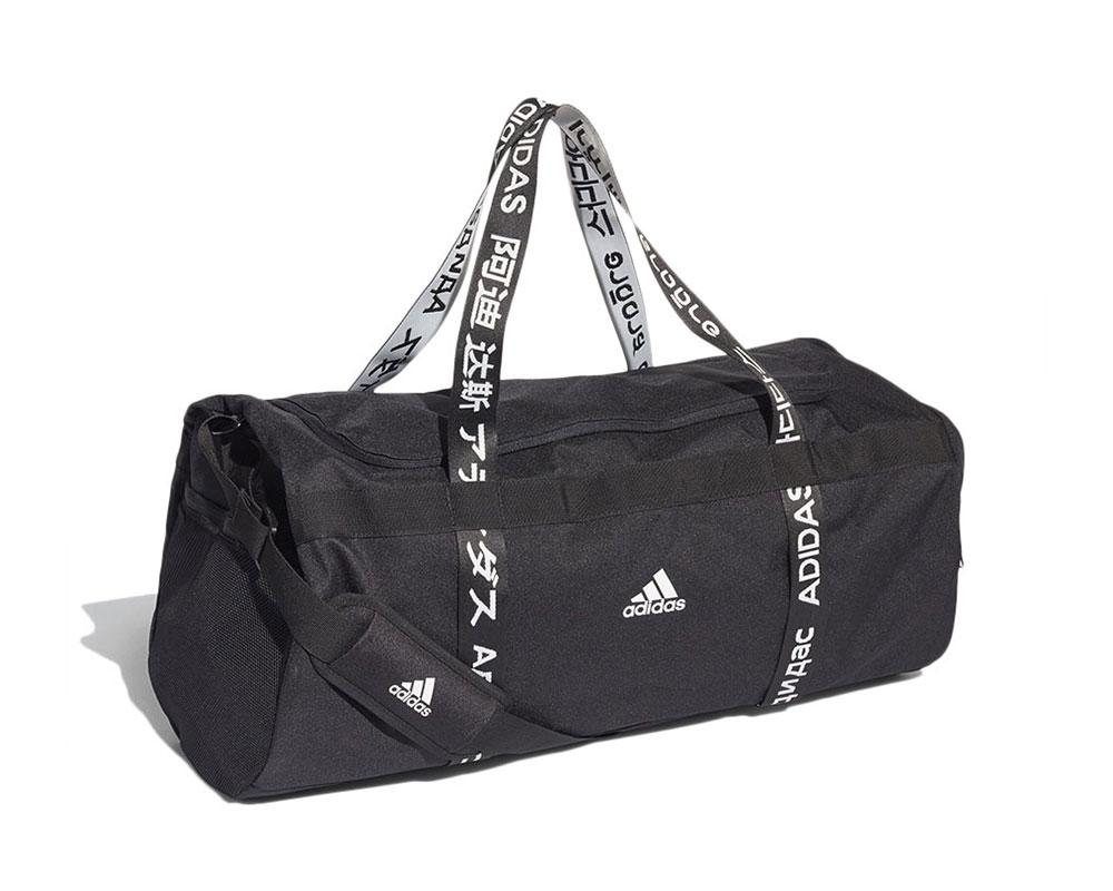 Adidas Gym Sports Bag
